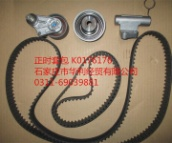 KIT de synchronisation pour Roewe 750 MG 7 K0176176