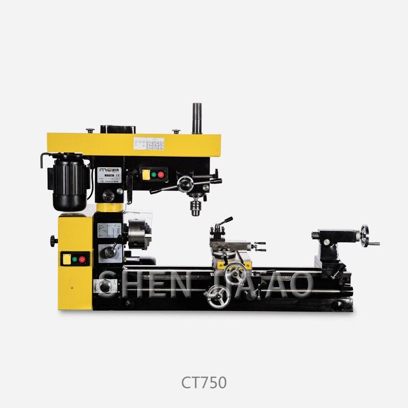 CT750 multi-fonction tour forage et fraiseuse bureau trois-en-un Machine-outil tour forage fraiseuse 220V