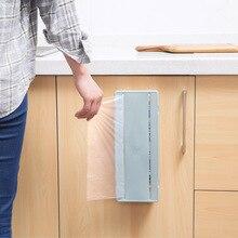 Fresh – keeping film storage rack fresh bag storage box kitchen wall hanging racks refrigerator tableware chopsticks box