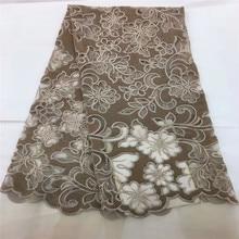Cassiel 2018 High Quality Latest Wine Color African Velvet Lace Sequin Fabric Appliques Gold lace appliques for wedding dresses