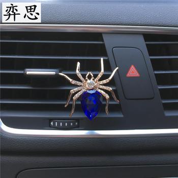 Nefis Metalik Kristal örümcek şekiller Bayanlar Araba Parfüm Güzel