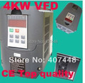 input 1 phase380v to output 3 phase 380v UPDATED VARIABLE FREQUENCY DRIVE INVERTER VFD 4KW 380V 5HP