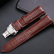 Black Brown Lizard Pattern Genuine Leather 12 14 16 18 20 22 24 MM Watche Band Strap Belt Watchband Folding Clasp Watchband(China)