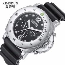 KIMSDUN Watch Men Fashion Casual Sport Mechanical Clock Mens Watches