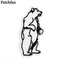 Patchfan Polar bears Embroidered cartoon patches iron on Sewing badges jersey Applique accessories DIY Patchworks stickers 2122