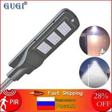 GUGI 60W Solar Street Light Motion Sensor กันน้ำ LED พลังงานแสงอาทิตย์กลางแจ้ง LED โคมไฟสำหรับ Plaza garden YARD