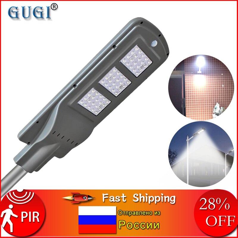 LED Solar Light with Motion Sensor