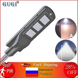 GUGI 60W Solar Street Light With Motion Sensor Waterproof Led Solar Light Outdoor Led Street Lamp Lighting For Plaza Garden Yard