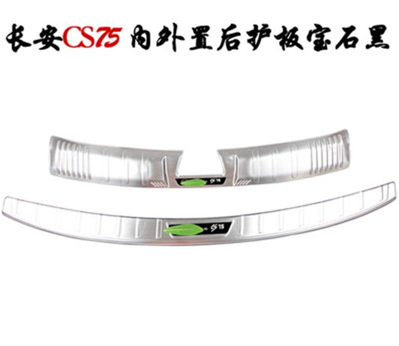 Plaque de seuil de voiture/seuil de porte seuil de portière protecteur de pare-chocs arrière bas de caisse garniture de plaque de roulement pour Changan CS75 2017 2018 style de voiture - 5