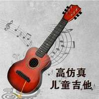 Six Children Guitar Can Play The Type Baby Birthday Gift Children's Musical Instruments Sound Toys Unisex Educational String