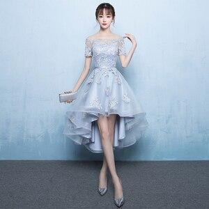 Image 2 - Ruthshen 2018 חדש הגעה גריי סימטרי שמלות נשף גבוהה נמוך אפליקציות Vestidos דה נשף מסיבת שמלות עם שרוולים קצרים