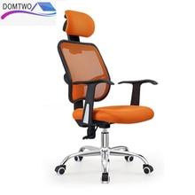 WCG computer stoel meubels stoel spelen gratis verzending