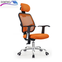 WCG gaming Ergonomic computer chair anchor home Cafe games competitive seat free shipping furniture armchair play