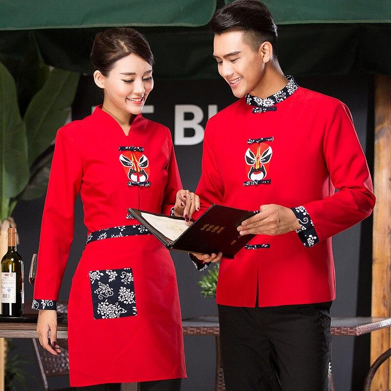 b8e04fe51649f النمط الصيني مطعم النادل العمل ارتداء طويلة الأكمام المرأة نادلة موحدة بكين  قناع الأوبرا الشيف سترات الأحمر وزرة 18