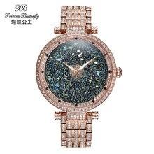 PB Luxury Brand Watches Women fashion watch 2017 Quality Crystal Diamond Bracelet Quartz Watch Woman Popular WristWatch HL639