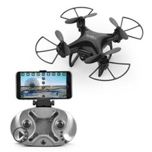 S26 Foldable Quadcopter 2.4G 6-axis Drone 720P Wifi Camera FPV RC Aircraft with Altitude Hold Headless 3D Flips Helicopter