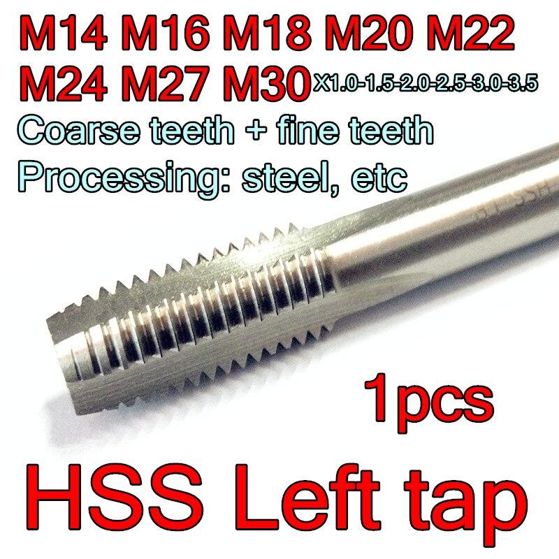 1pcs tap M22 × 1.5 1pcs die M22 × 1.5    brand(S)  M22  right hand