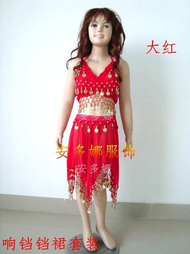 Танец живота костюм топ бюстгальтер и юбка fit детская рост 90-130 см, дети От 6 до 13 лет 6 цветов на выбор - Цвет: Red