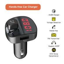 Автомобильный MP3-плеер с ЖК-дисплеем и громкой связью, Bluetooth V4.2, автомобильный комплект, двойное USB быстрое зарядное устройство, fm-передатчик, беспроводной аудио адаптер