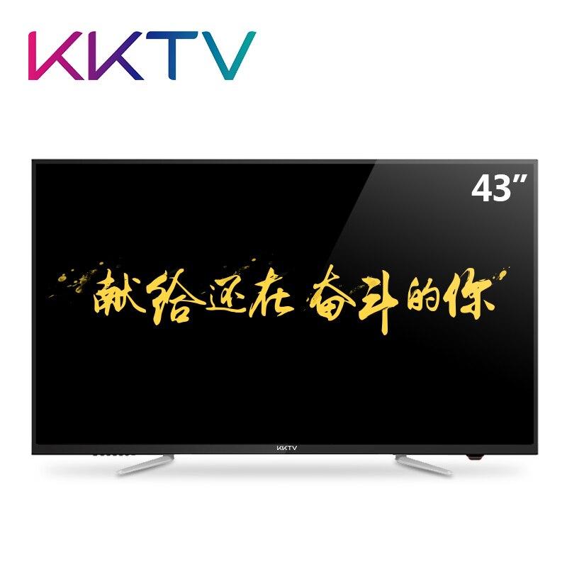 Flat Screen Led Tv Promotion Shop For Promotional Flat