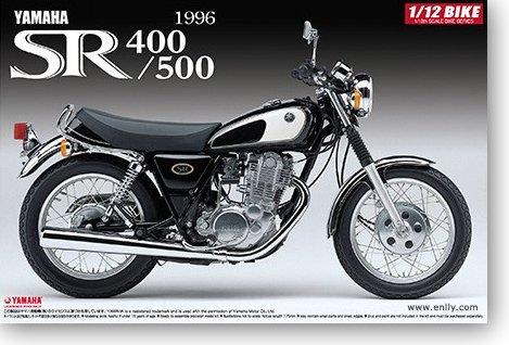 1/12 Motorcycles 96 Yamaha SR 400/500  05169
