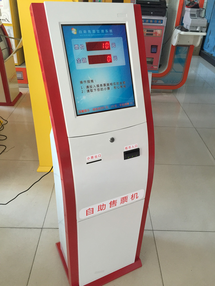 42inch MDB Adapters MDB Cable RS232 Adapters RS232 Cable Coin Hoppers Bill Acceptors VENDING And SLOT Electronic Kiosk MACHINEs