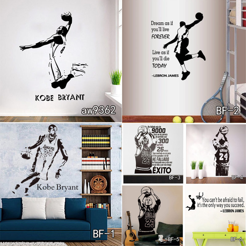 High Quality MVP Basketball Players Slam Wall Sticker Sport Home Decor Dunk Decal for Boys Room Gift Large Vinyl Mural