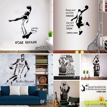High Quality MVP Basketball Players Slam Wall Sticker Sport Home Decor Dunk Decal for Boy's Room Gift Large Vinyl Mural(China)