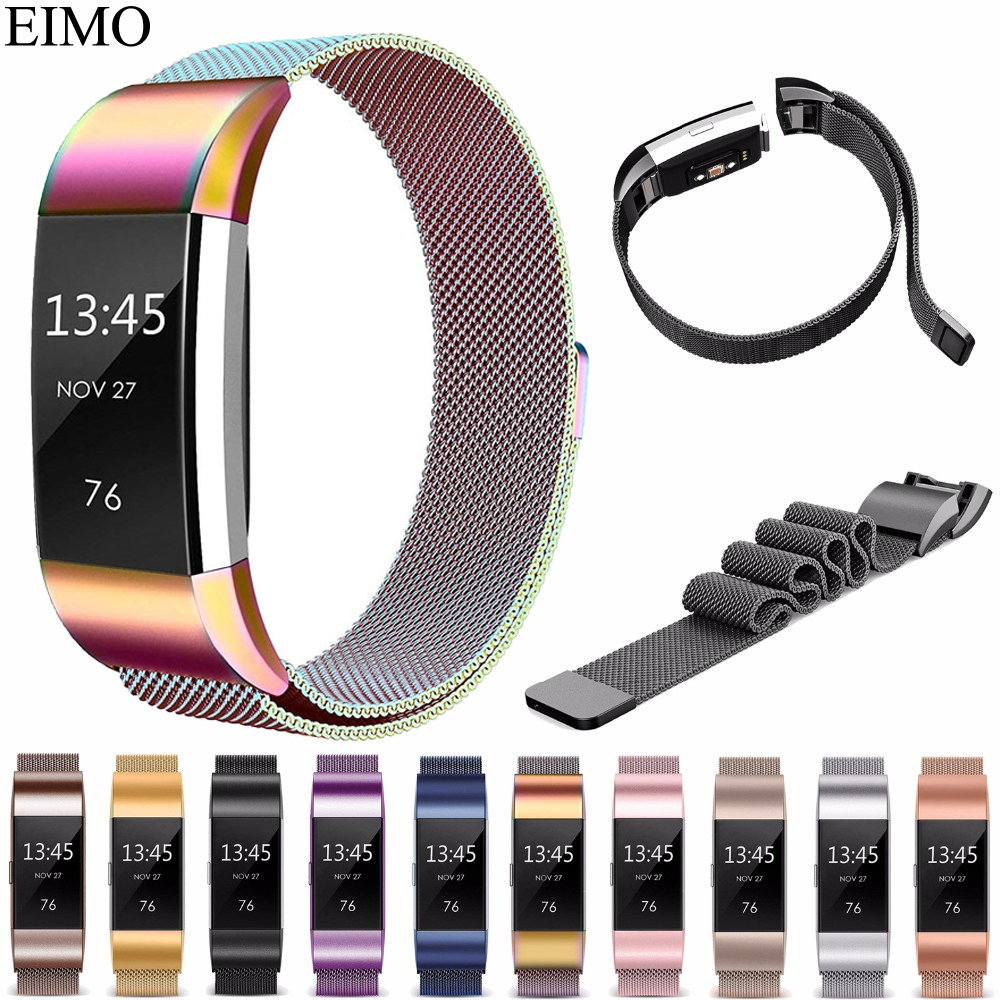 EIMO Milanese Loop Watch Strap for Fitbit Charge 2 Band Replacement Bracelet Wrist bands Fitbit Charge2 Smartwatch Accessories fitbit watch