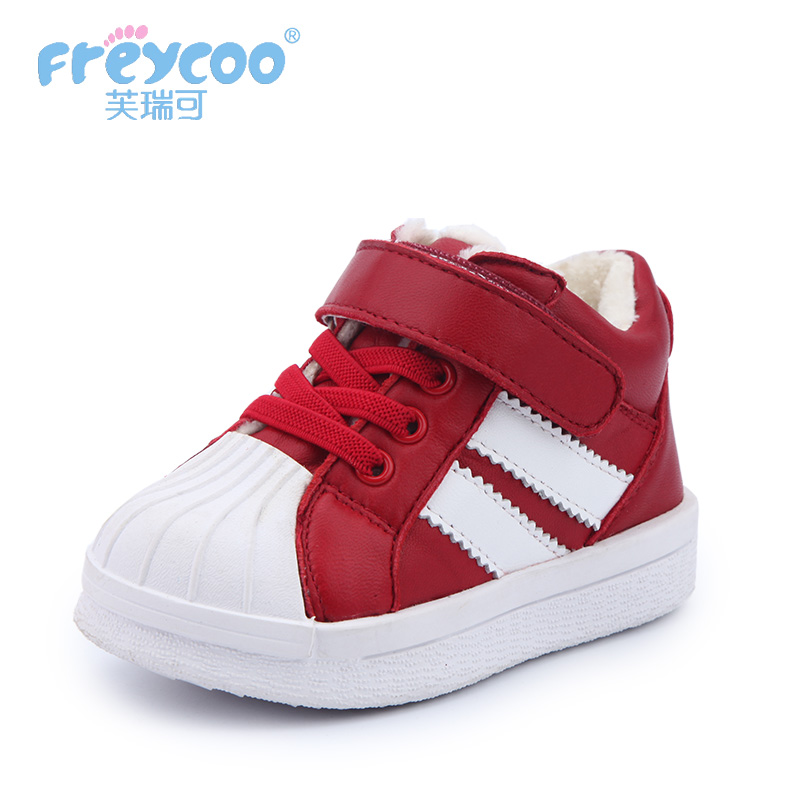 Freycoo 2019 New Fashion Winter Baby Kids Shoes For Girls Boys Children Cotton-padded Velvet Warm Shoes5083