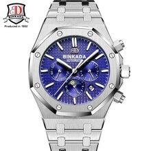New BINKADA Mens Watches Top Brand Luxury Sport Watch Luminous Sapphire Glass Automatic Mechanical Watch relogio