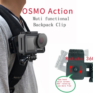 DJI Osmo Action Backpack Clip