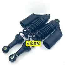 320mm 330mm Air Shock Absorbers for CB400 VF750 FZX750 XJR400 XJR1200 XJR1300 VS800 CB GSX 750 yamaha honda suzuki kawasaki RSZ