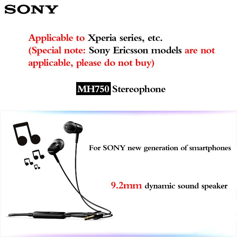 SONY MH750 in ear stereophone BASS Subwoofer xperia series earphone for sony Z 1 2 3 LT26i LT22i MT25i ST25i MT27i Xperia Young in Phone Earphones Headphones from Consumer Electronics