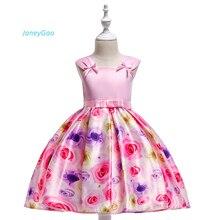 Купить с кэшбэком JaneyGao Flower Girl Dress For Wedding Party Pink Little Girl Formal Dress Pageant Dress Kids Formal Gown Print Flower In Stock