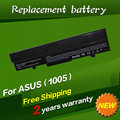JIGU 9cell AL31-1005 AL32-1005 ML32-1005 PL32-1005 Laptop Battery For Asus Eee PC 1001P 1001PX 1005 1005H 1005P 1101HA