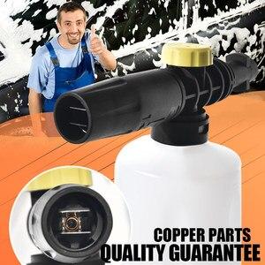 Image 3 - Sneeuw Foam Lance Voor Karcher K2 K7 Hoge Druk Schuim Gun Cannon Alle Plastic Draagbare Foamer Nozzle Auto Wasmachine zeep Spuit