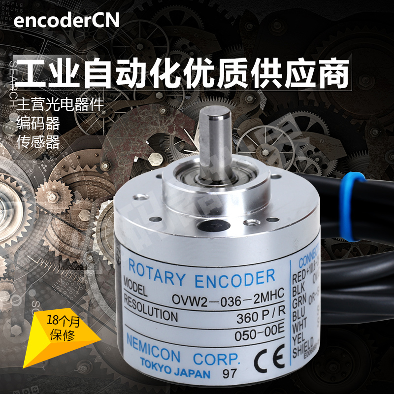 Factory outlets in the new 360-line control of the encoder OVW2-036-2MHC solid shaft 6mm outer diameter of 38mm rotary encoderovw2 20 2mhc ovw2 2048 2mhc ovw2 1024 2mhc ovw2 18 2mhc ovw2 036 2mhc ovw2 05 2mhc ovw2 06 2mhc ovw2 006 2mhc