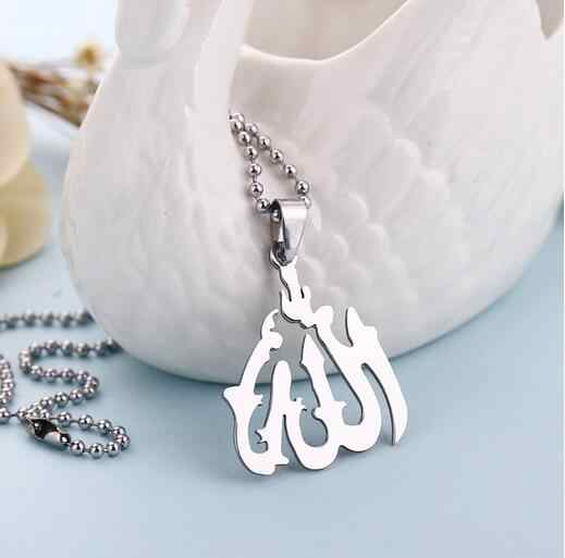 Novo Muçulmano Islâmico Allah Colar Nunca Desaparecer Colar de Aço Inoxidável Corrente de Prata Oriente médio das Mulheres Homens Jóias Religiosas