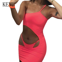 KEXU Sexy Halter Waist Special Summer Dress Elegant Hollow Out Sleeveless Bodycon Bandage Pink Dresses Vestido De Festa