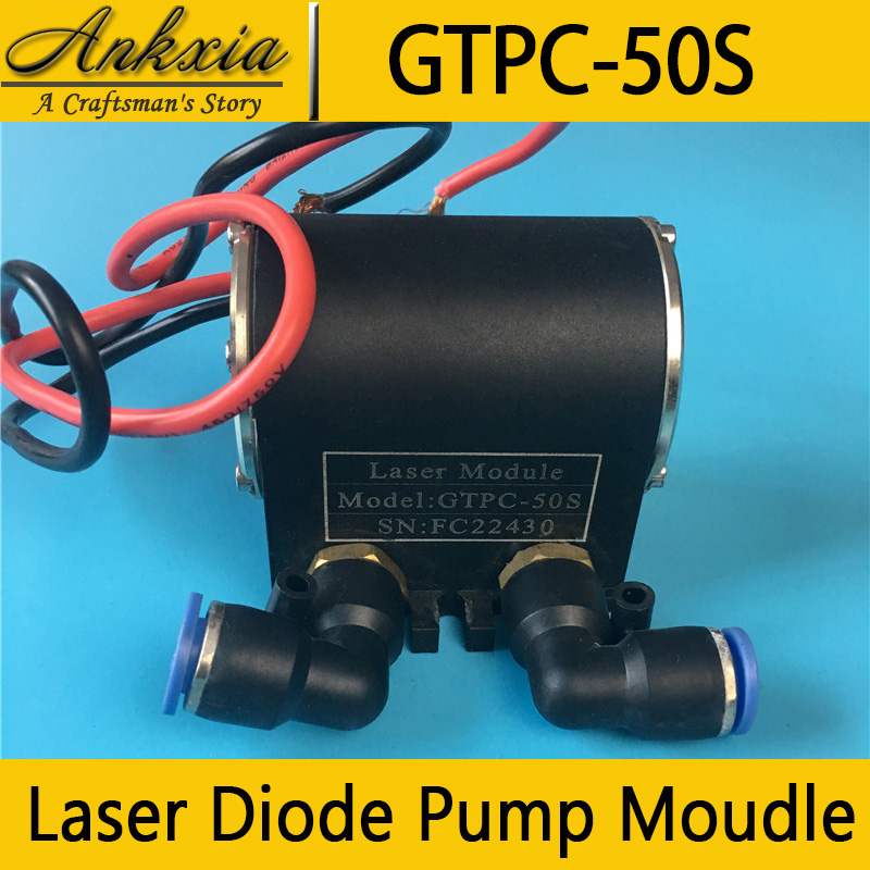 GTPC 50S 50W Laser Diode Pump Module YAG Laser Model GTPC-50S discount good quality high power gtpc 75s 75w diode pumped laser module power supply gtdc2425