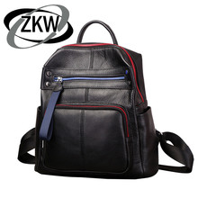 ZKW Genuine Leather Women large capacity Travel  Bag 2019 New Top Layer Cowhide Korean Fashion Casual Backpack Bags
