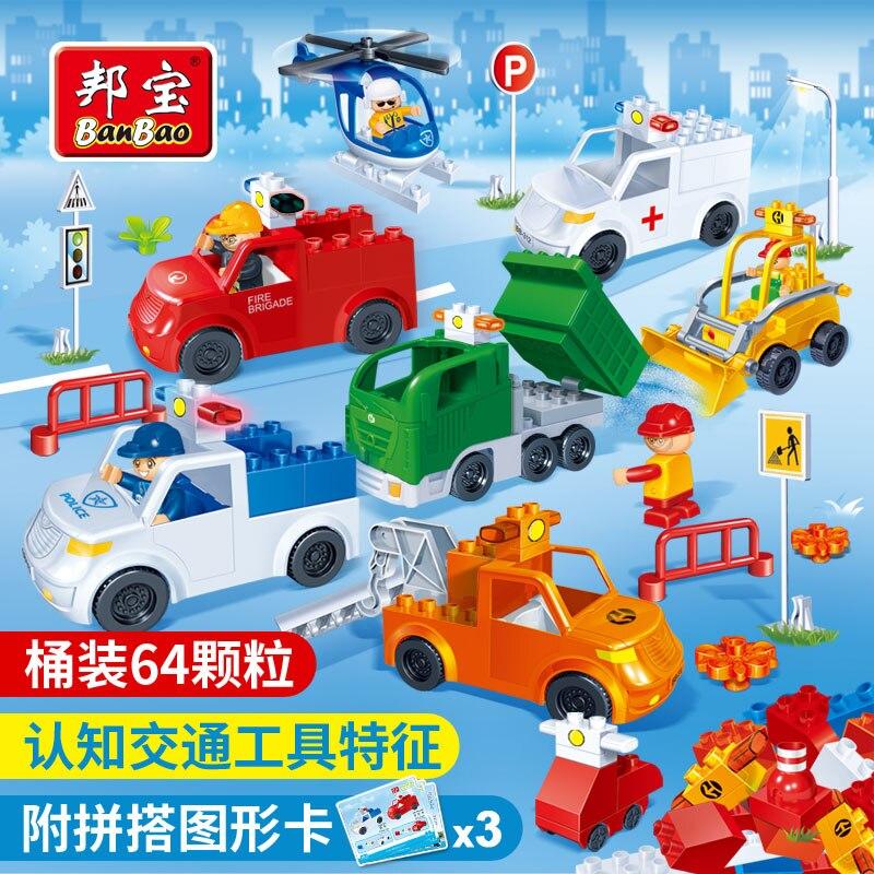 Oyuncaklar ve Hobi Ürünleri'ten Bloklar'de BanBao Taşıma Aracı Eğitici oyuncak inşaat blokları Büyük Parçacıklar Tuğla Çocuklar Için Çocuk Hediyeler 6513'da  Grup 1