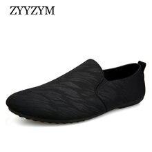 Zyyzym/мужские лоферы; Повседневная обувь; Мужская парусиновая