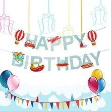Воздушный шар пароход вертолет космический корабль с днем рождения бумаги баннер овсянка гирлянда для детей день рождения украшения