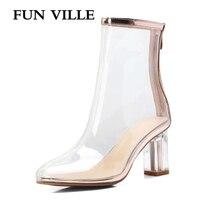 Весело VILLE Новая мода 7 цветов Женские ботильоны на весну и осень высокое качество сапоги на высоком каблуке пикантные прозрачные женские ве...