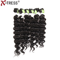 X TRESS Blend Hair Weaves 16 20 inch 6pcs/set Synthetic Hair And Human Hair Mixed Deep Wave Hair Extensions Full Head For Women