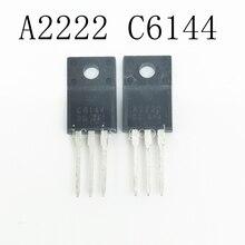 40PCS/LOT 20PCS A2222 20PCS C6144 2SA2222 2SC6144