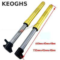 keoghs-motorcycle-front-shock-absorber-double-adjustable-660mm-735mm-length-45mmx48mm-for-dirt-bike-motocross-modify