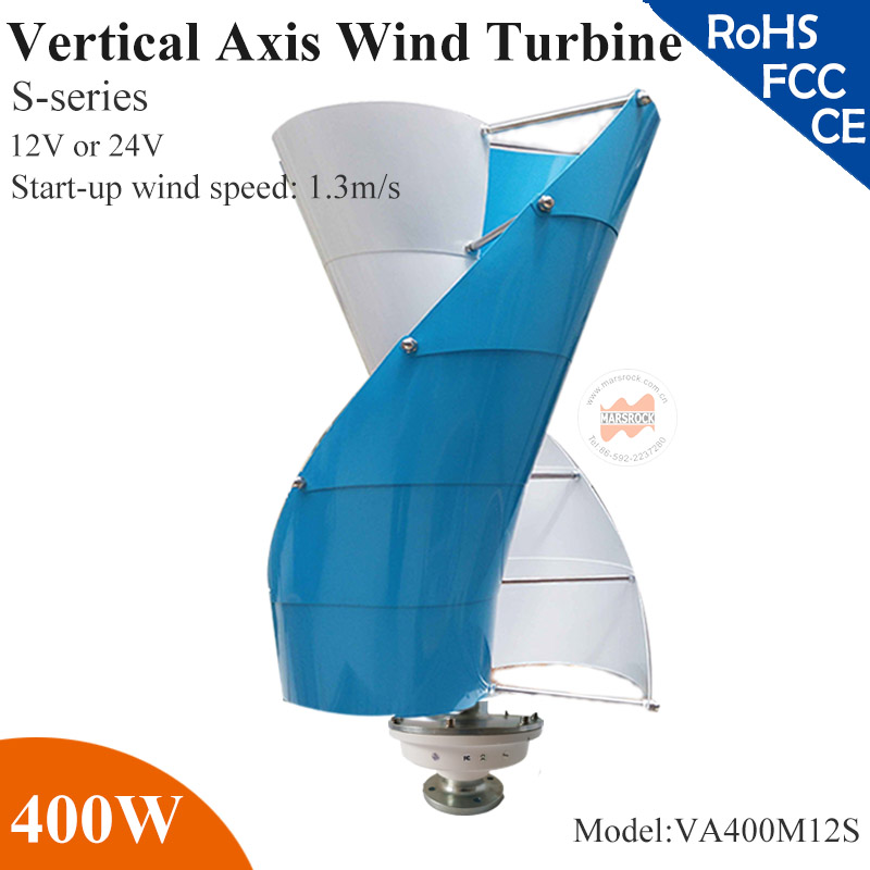 Vertical Axis Wind Turbine Generator VAWT 400W 12/24V S Series 10blades Light and Portable Wind Generator Strong and Quiet